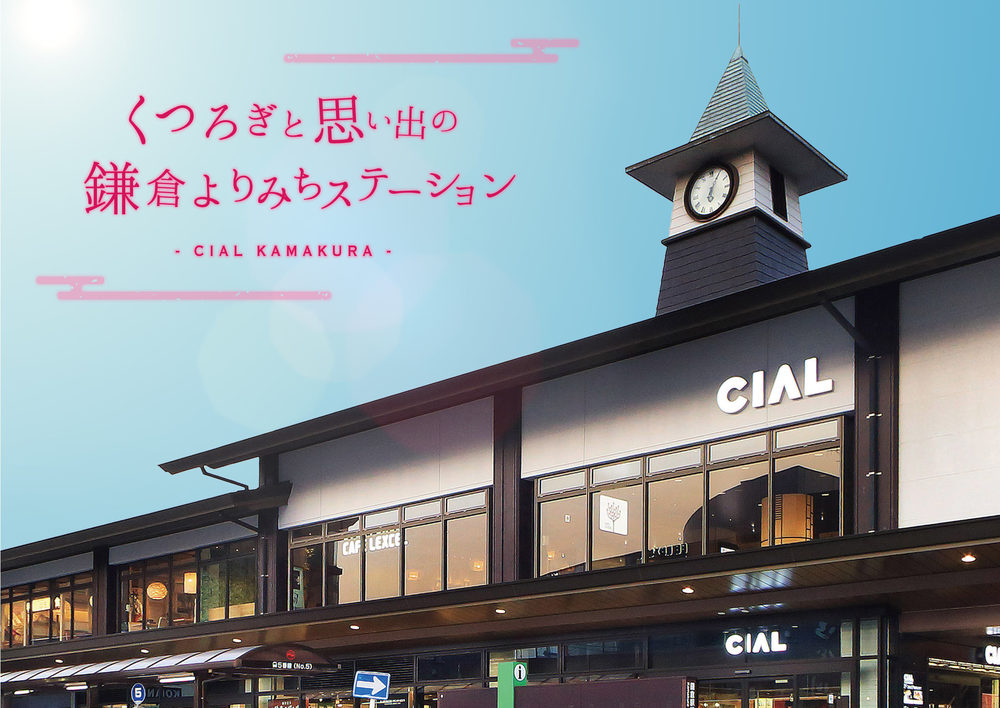 The CIAL Kamakura appearance